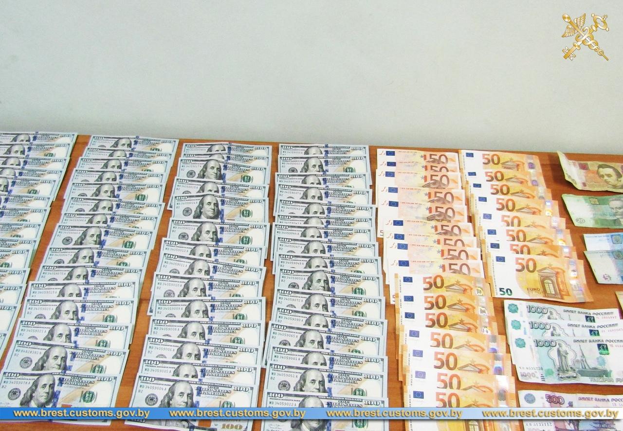 Нарушение порядка перемещения через границу наличных денежных средств
