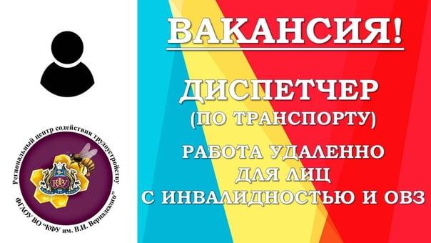 Вакансии удаленная работа знание английского freelance ru рейтинг