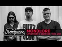 Monolord LIVESTREAM | Rockpalast | 2019 | Freak Valley Festival