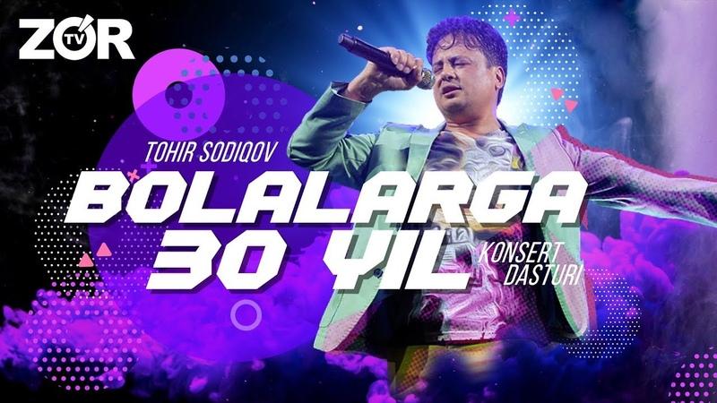 Bolalar guruhi - BOLALARGA 30 YIL nomli konsert dasturi 2019