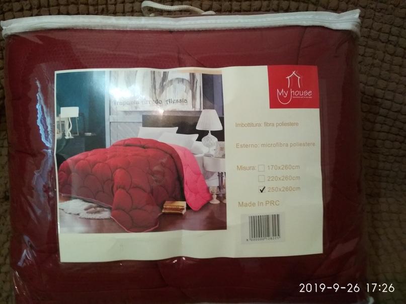 Продам плед одеяло новое не распаковывали евро размер 260см на 250см.Цена 1000гр...