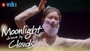 Moonlight Drawn by Clouds EP 4 Kim Yoo Jung's Emotional Dance