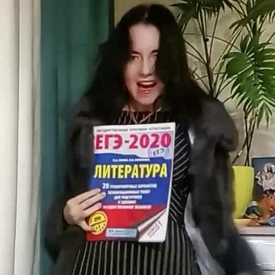 Кристина Кузьмукова