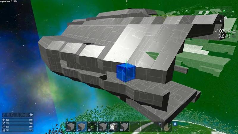 Empyrion - Galactic Survival [39] Постройка корпуса PVP корабля