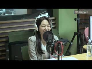 190925 MBC Radio 'invite teacher with Kim Shinyoung. Mina & Lee Dohyun