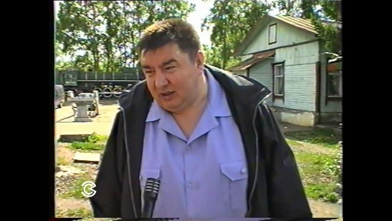 Начальник ГЖД в Зуевке