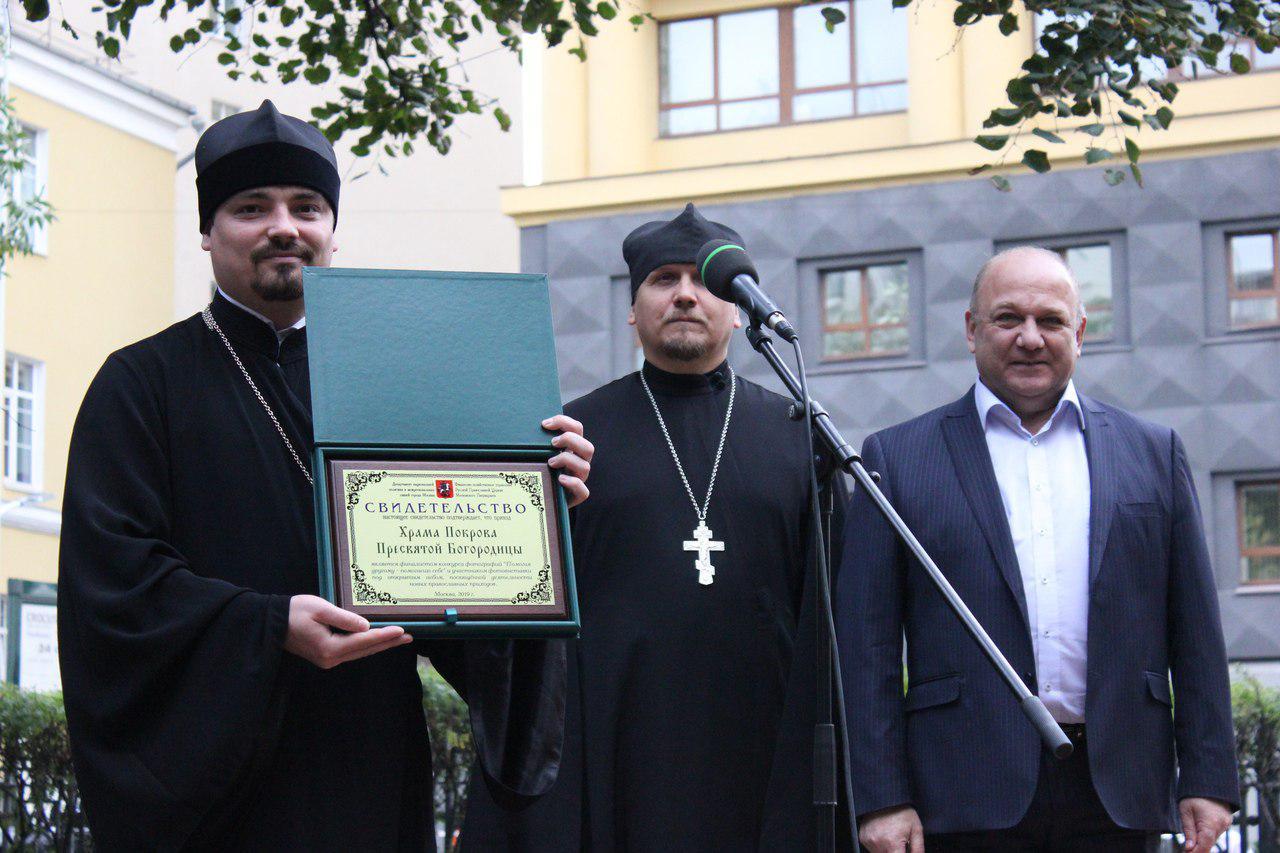 Представители храма в Некрасовке стали финалистами городского фотоконкурса