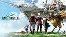 PC - ПРОХОЖДЕНИЕ - Final Fantasy III - 1 Кристалл - (Без комментариев) - (HD)