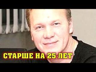 Внебрачный Сын и молодая жена актера Анатолия Журавлева