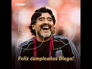 Feliz cumpleaños diego!