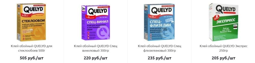 Пример цен обойного клея Quelyd в интернет-магазине «Ваш бригадир»