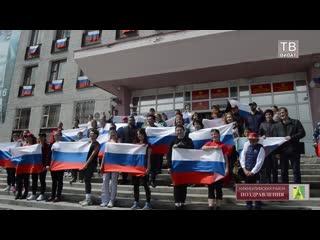 С Днем России! Поздравление Мэра Нижнеилимского района Максима Романова