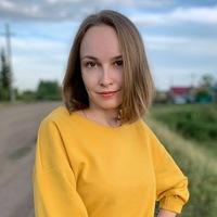 Юлия Успенская