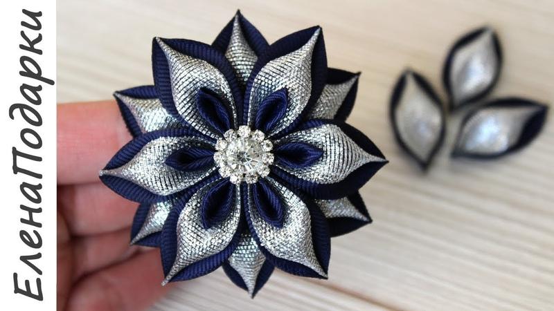 Цветок из ленты Flor de fita Новогодние резиночки DIY Канзаши Kansasi bow ЕленаПодарки МК