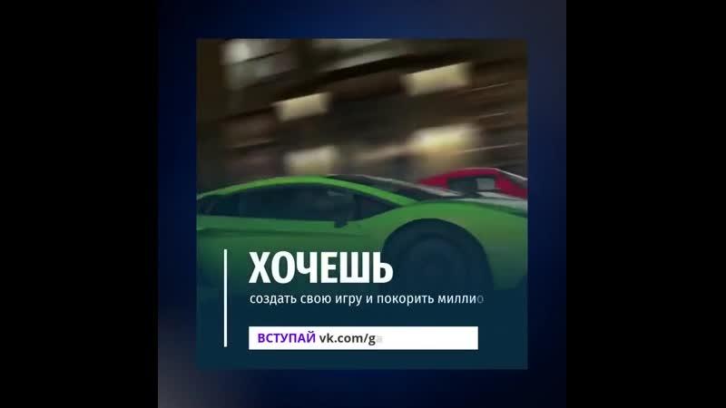Программирование на платформе Unity3D для детей 11-16 лет в Московской области. Успейте оставить заявку у меня в ЛС!