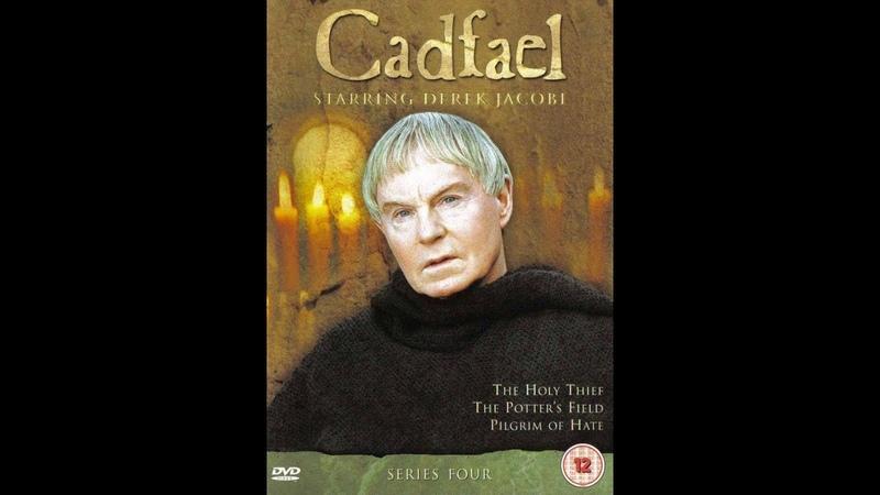 Брат Кадфаэль 10 серия исторический детектив Великобритания