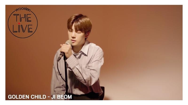 가족사진 김진호 Album '오늘' Cover Golden Child JI BEOM