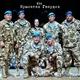 ВИА Крылатая Гвардия - Афганистан