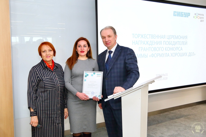 Наградили победителей конкурса «Формула хороших дел», изображение №2