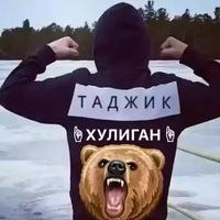 Фарух Азимов
