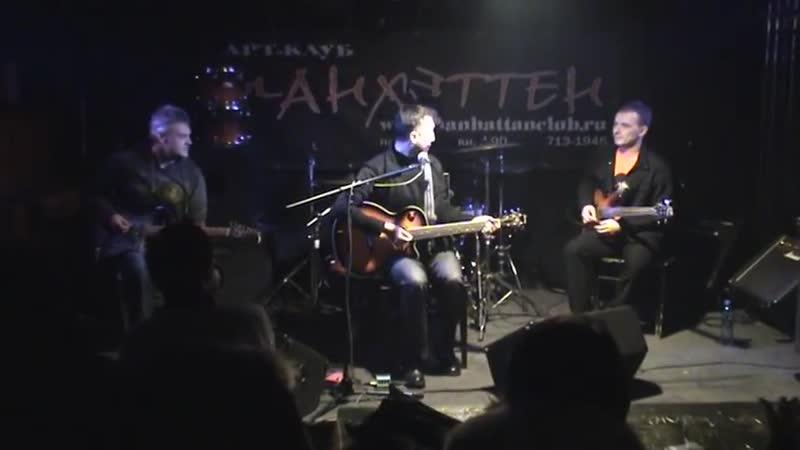 67 Концерт В Питере Клуб Манхэттен 09 03 10