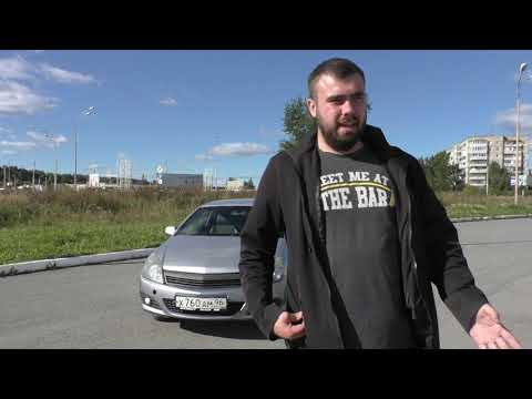 Real Test Drive Выпуск №215 Opel Astra GTC H