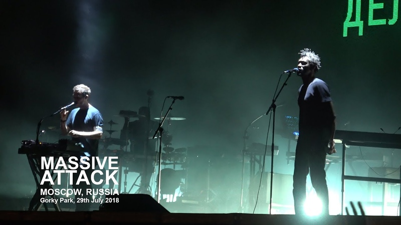 Massive Attack Live in Moscow 2018 07 29 Full show