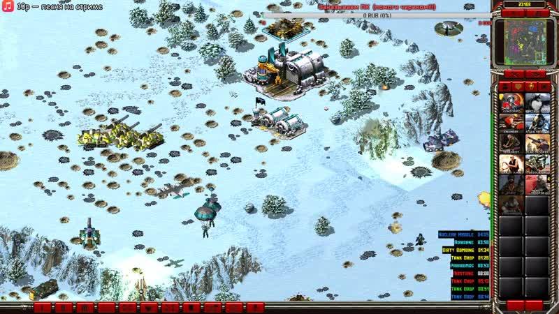 Roper game^FFA CC Red Alert 2 REBORN (051119) FFA - Roper x Toniksidor x Artemis x Serezha87 x MinasMK