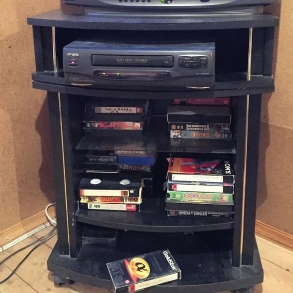 Знакомая стойка Сколько у вас было кассет