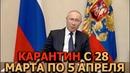 Внезапная речь предпринимателя и Путина Нападение на Навального что будет после Коронавируса