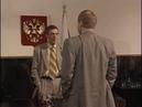 Нескучный Сериал Гражданин Начальник 2 4 серия Криминальная Драма