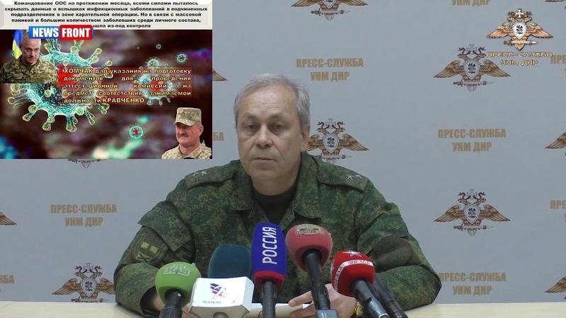 Украинские боевики разместили возле жилых домов в Донбассе свыше 160 единиц военной техники Басурин