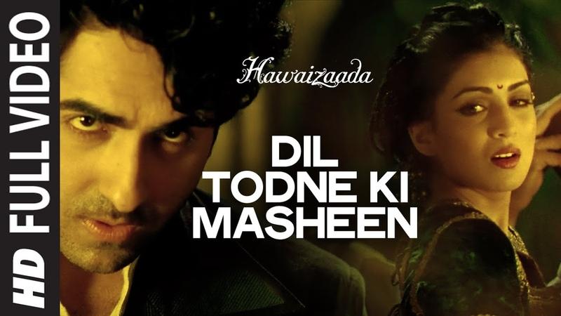 Dil Todne Ki Masheen FULL VIDEO Song | Rekha Bhardwaj | Ayushmann Khurrana, Hawaizaada | T-Series