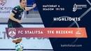 FC Stalitsa - TFK Rezekne 4:0. Matchday 4. Highlights