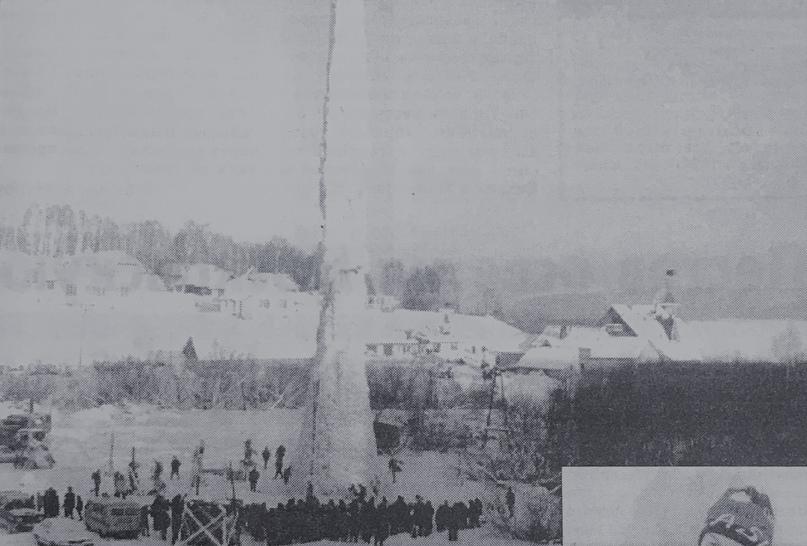 «Сосулька» в селе Петропавловское Советского района. Январь 2000 г.