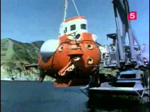12 1970 Эти невероятные батискафы Подводная одиссея команды Кусто
