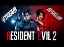 RESIDENT EVIL 2 ➤ Remake ➤ STREAM ➤ Сложность ХАРДКОР ➤ Леон сценарий Б с модами!