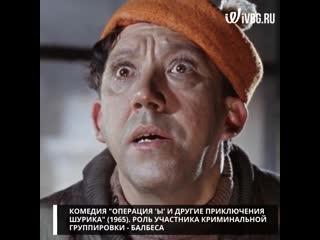Самые известные роли Юрия Никулина