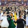 Салонные танцы в Самаре