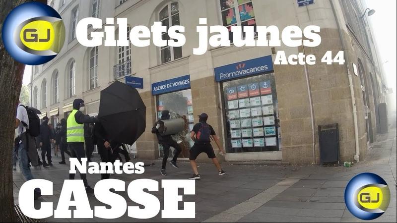 Casseurs Nantes black blocs Protestations gilets jaunes acte 44 14 septembre 2019