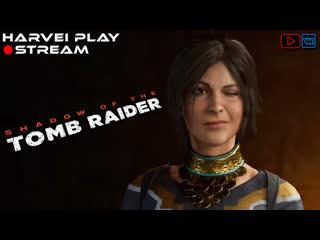#3 Shadow of the tomb raider/ Нашел скрытый город/ Розыгрыш ПК на 5к подписчиков