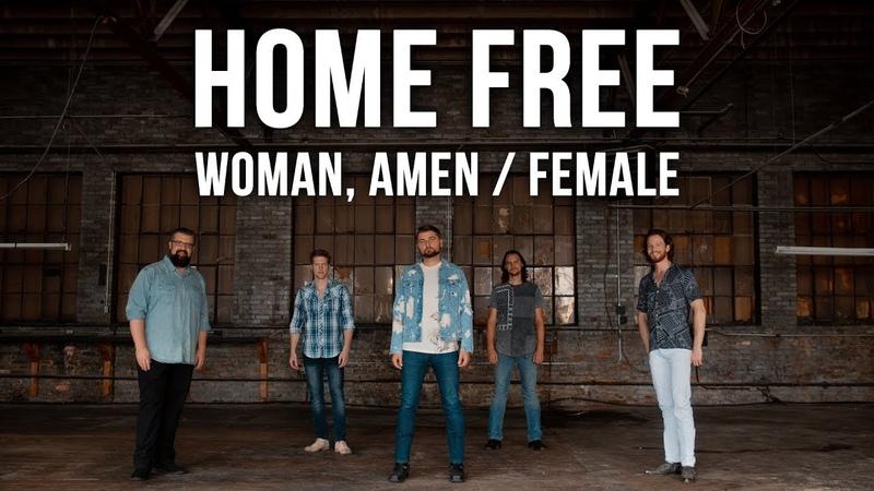 Dierks Bentley Keith Urban Woman Amen Female Home Free Cover