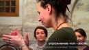 Обучение. Видео курс 1 Игра на травяных дудках . Кугиклы. Крюкова Марина