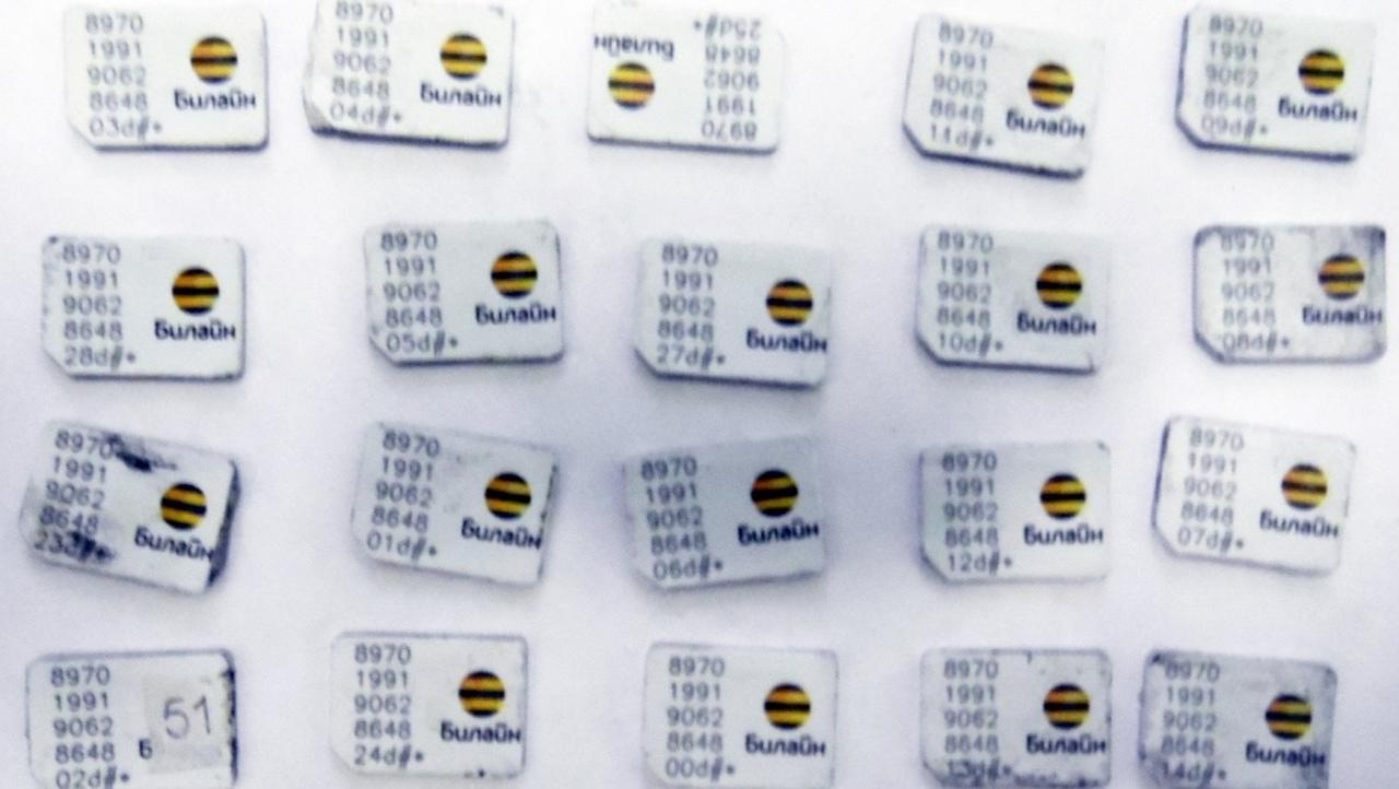В колонии Марий Эл пытались пронести два десятка сим-карт