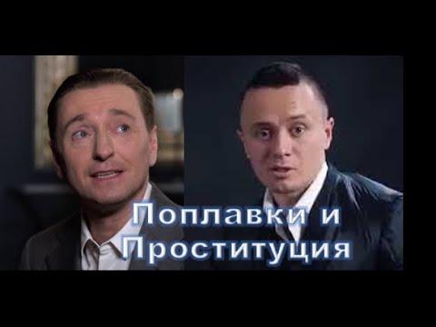 Илья Соболев : Троллинг агитационного ролика Сергея Безрукова.