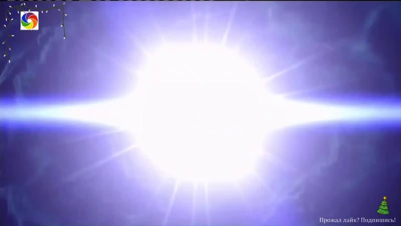 Древние пришельцы (Тёмные силы). 12