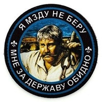 РамильКамилов