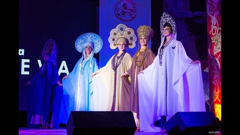 Русская кульура в рамках фестиваля Дружба народов Прибайкалья