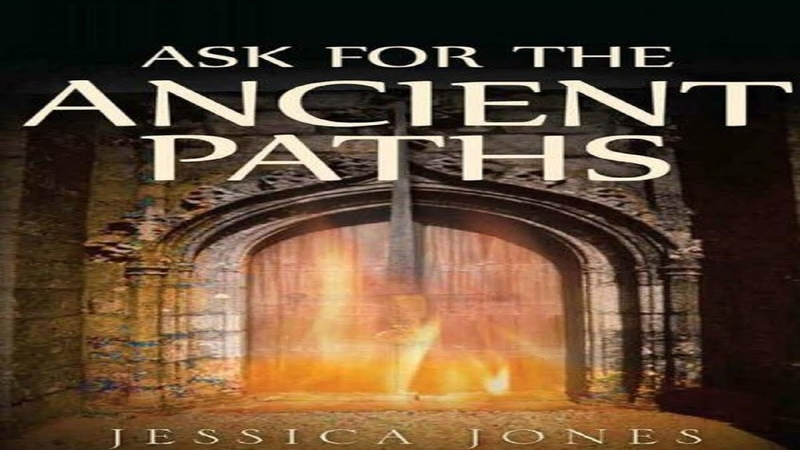 Аудиокнига Расспросите древние дорожки Джессика Джонс Глава 10