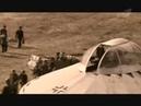 Ударная Сила Боевые НЛО 1 4 Udarnaya Sila